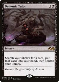 Demonic Tutor (UMA)