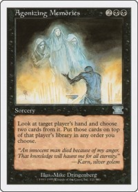 Agonizing Memories, Magic: The Gathering, Classic Sixth Edition