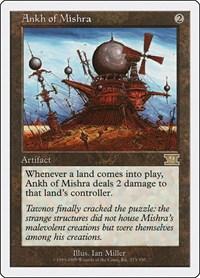Ankh of Mishra, Magic: The Gathering, Classic Sixth Edition