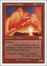 Crimson Hellkite, Magic: The Gathering, Classic Sixth Edition
