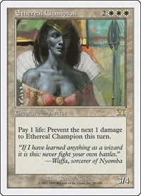 Ethereal Champion, Magic: The Gathering, Classic Sixth Edition