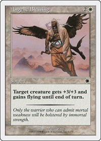 Angelic Blessing, Magic: The Gathering, Starter 1999