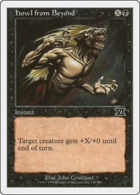 Howl from Beyond, Magic: The Gathering, Classic Sixth Edition