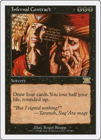 Infernal Contract, Magic: The Gathering, Classic Sixth Edition