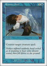 Remove Soul, Magic: The Gathering, Classic Sixth Edition