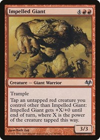 Impelled Giant, Magic: The Gathering, Eventide