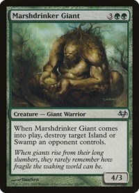 Marshdrinker Giant, Magic: The Gathering, Eventide