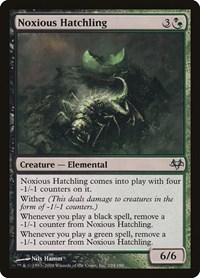 Noxious Hatchling, Magic: The Gathering, Eventide