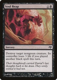 Soul Reap, Magic: The Gathering, Eventide
