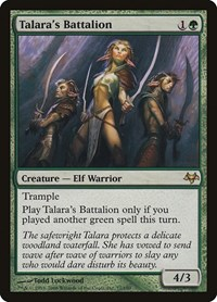 Talara's Battalion, Magic: The Gathering, Eventide