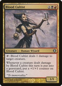 Blood Cultist, Magic: The Gathering, Shards of Alara