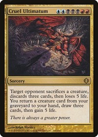 Cruel Ultimatum, Magic: The Gathering, Shards of Alara