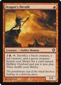 Dragon's Herald, Magic: The Gathering, Shards of Alara