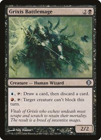 Grixis Battlemage, Magic: The Gathering, Shards of Alara