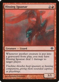 Hissing Iguanar, Magic: The Gathering, Shards of Alara