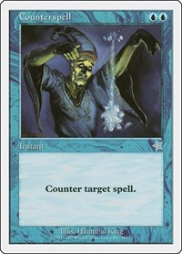 Counterspell, Magic: The Gathering, Starter 1999