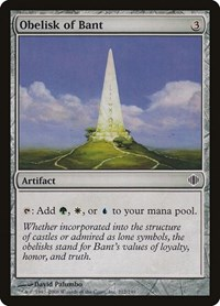 Obelisk of Bant, Magic: The Gathering, Shards of Alara