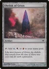 Obelisk of Grixis, Magic: The Gathering, Shards of Alara
