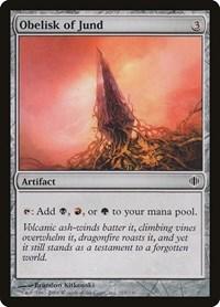 Obelisk of Jund, Magic: The Gathering, Shards of Alara