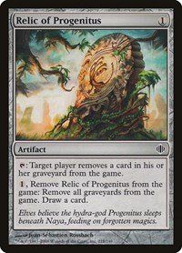 Relic of Progenitus, Magic: The Gathering, Shards of Alara