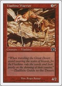 Viashino Warrior, Magic: The Gathering, Classic Sixth Edition