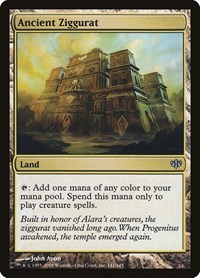 Ancient Ziggurat, Magic: The Gathering, Conflux