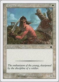 Eager Cadet, Magic: The Gathering, Starter 1999