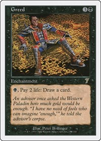 Greed, Magic: The Gathering, 7th Edition