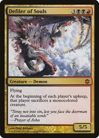 Defiler of Souls, Magic: The Gathering, Alara Reborn
