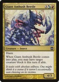 Giant Ambush Beetle, Magic: The Gathering, Alara Reborn