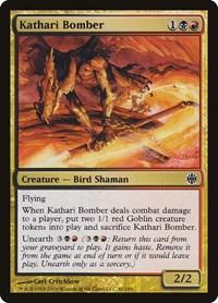 Kathari Bomber, Magic: The Gathering, Alara Reborn