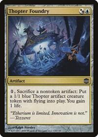 Thopter Foundry, Magic: The Gathering, Alara Reborn