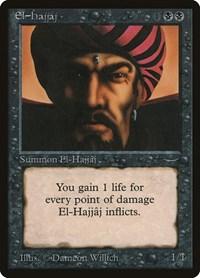 El-Hajjaj, Magic: The Gathering, Arabian Nights