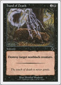 Hand of Death, Magic: The Gathering, Starter 1999
