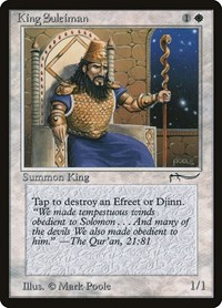 King Suleiman, Magic: The Gathering, Arabian Nights