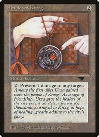 Amulet of Kroog, Magic: The Gathering, Antiquities