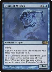 Djinn of Wishes, Magic: The Gathering, Magic 2010 (M10)