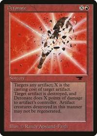 Detonate, Magic: The Gathering, Antiquities