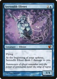 Serendib Efreet, Magic: The Gathering, From the Vault: Exiled