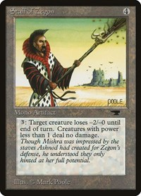 Staff of Zegon, Magic: The Gathering, Antiquities