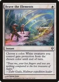 Brave the Elements, Magic: The Gathering, Zendikar