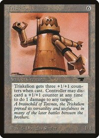 Triskelion, Magic: The Gathering, Antiquities