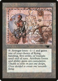 Urza's Avenger, Magic: The Gathering, Antiquities