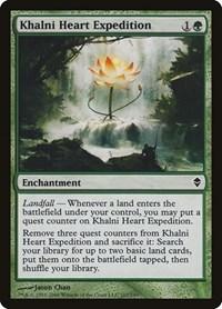 Khalni Heart Expedition, Magic: The Gathering, Zendikar