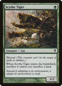 Scythe Tiger, Magic: The Gathering, Zendikar