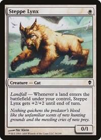Steppe Lynx, Magic: The Gathering, Zendikar