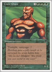 Craw Giant, Magic: The Gathering, Chronicles