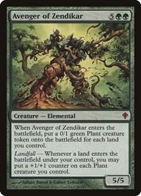 Avenger of Zendikar (Foil)