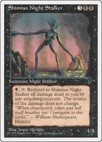 Shimian Night Stalker, Magic: The Gathering, Chronicles