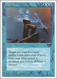 Teleport, Magic: The Gathering, Chronicles
